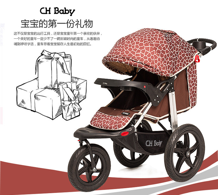 三轮婴儿车a919b-l