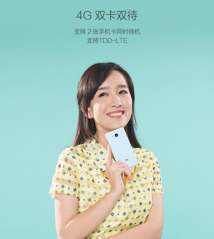 【小米手机 红米2A增强版】红米2A增强版 白色