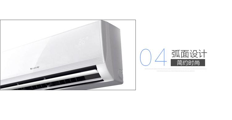 格力(gree) 大1匹 变频 悦雅 冷暖 挂机空调 kfr-26gw