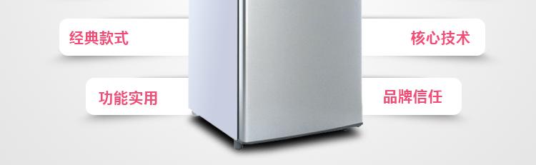 奥马(homa) BCD-118A3 118L 双门冰箱(傲银色) 什么牌子的冰箱性价比高 奥马冰箱