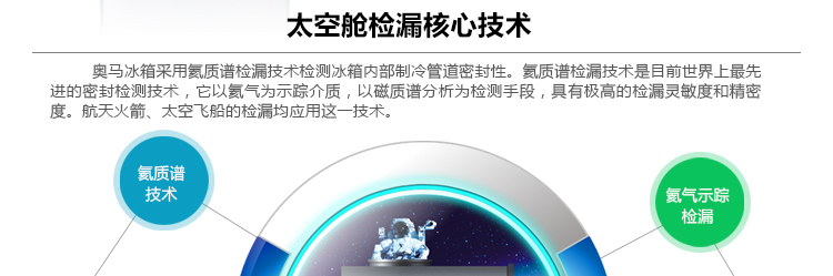 奥马(homa) BCD-118A3 118L 双门冰箱(傲银色) 金属铰链 什么牌子的冰箱性价比高 奥马冰箱