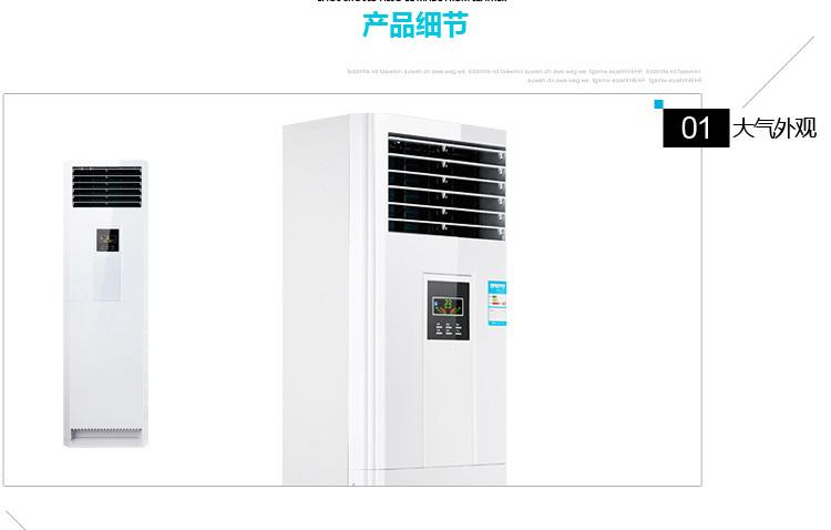tcl 2匹 冷暖静音柜机空调 kfrd-51lw/fc13