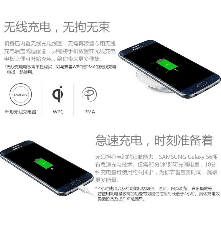 三星 Galaxy S6 edge(G9250)手机,实时HDR,自动对焦