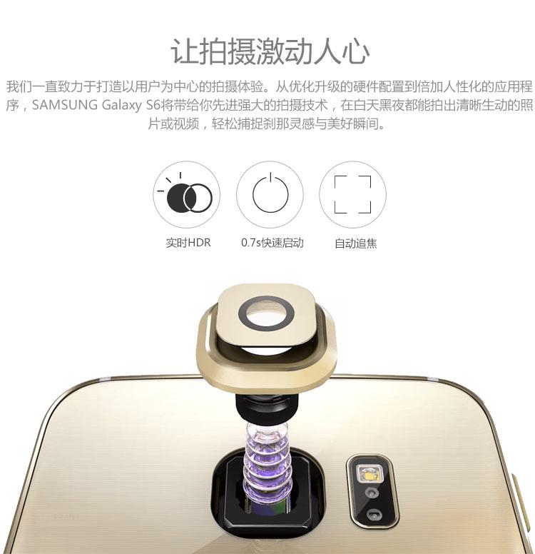 三星 Galaxy S6 edge(G9250)手机,0.7秒急速启动