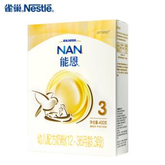 雀巢Nestle能恩3段幼儿配方奶粉400g盒装(1-3岁)活性益生菌 含DHA和ARA 进口奶源