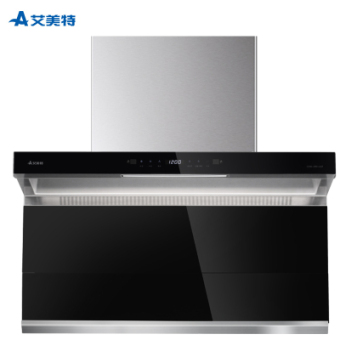 艾美特CXW-260-L8Z 双吸式抽油烟机 21m³大吸力 厨房家用顶侧双吸抽烟机 智能清洁手势控制自动开合静音油烟机