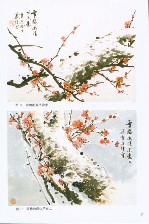 艺术 绘画 国画 写意花鸟画技法-第一册木本花卉      桃花,杏花,梨花