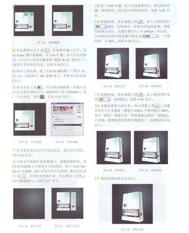 cs6平面广告设计经典
