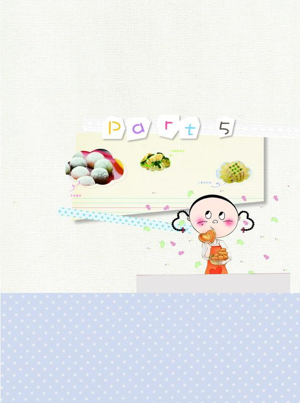 米饭手绘插画儿童