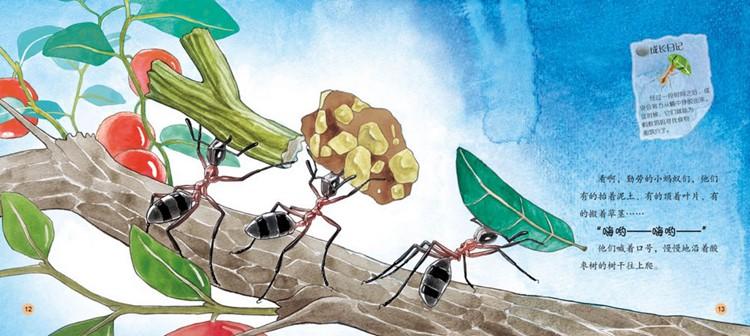蚂蚁和蜜蜂漫画_《幼儿科普绘本花园·蚂蚁与蜜蜂》