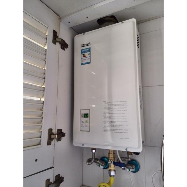 林内燃气热水器eco作用 图片合集图片