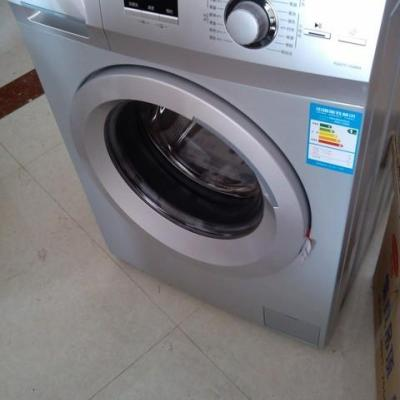 海尔洗衣机xqg70-10266a
