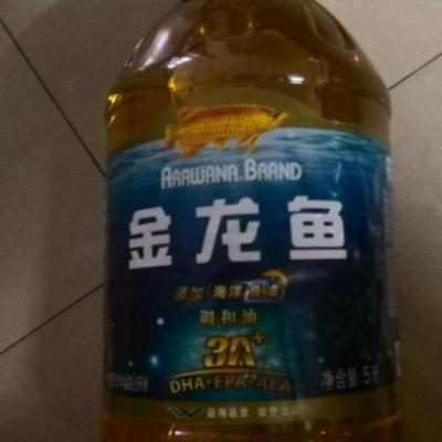 金龙鱼葵花籽油5l【报价