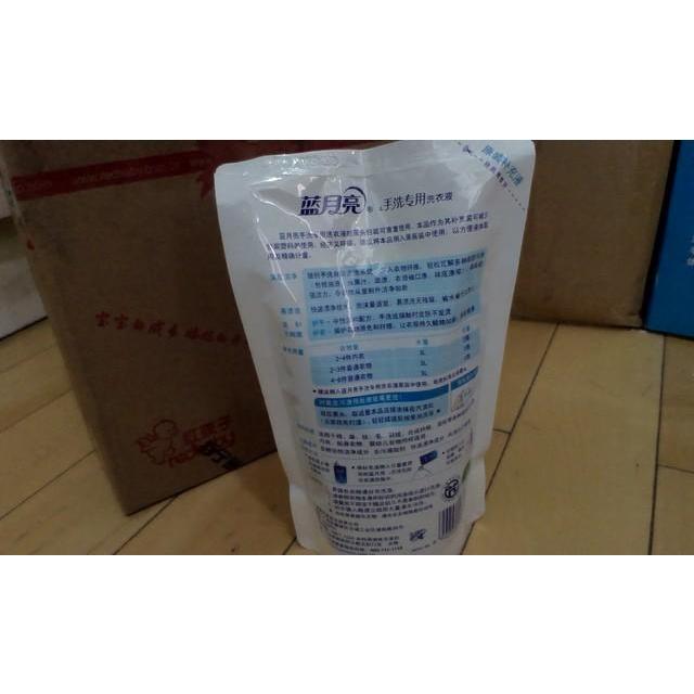 蓝月亮 手洗专用洗衣液(茉莉)500g/袋晒单贴:蓝月亮