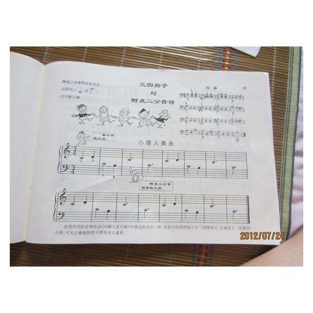 约翰.汤普森简易钢琴教程1晒单贴图片