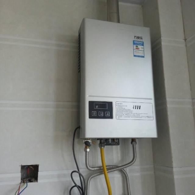 >万家乐燃气热水器jsq24-1.>晒单详情