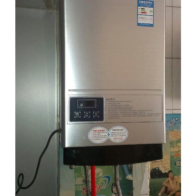 万家乐燃气热水器jsq16-8l2(天然气)(sn)