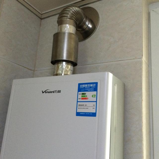 万和(vanward)燃气热水器 jsq25-12c(q12c0) 天然气热水器 12l/min图片