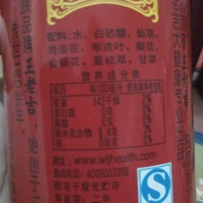 王老吉凉茶310ml/罐*12罐/箱图片