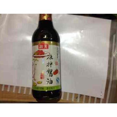 蚝油皮皮直接凉拌菜?_微博v蚝油网海天虾价格北京2017图片