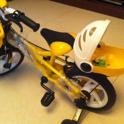 小龙哈彼儿童自行车lb1298qx-w-j108高清图片|实拍图