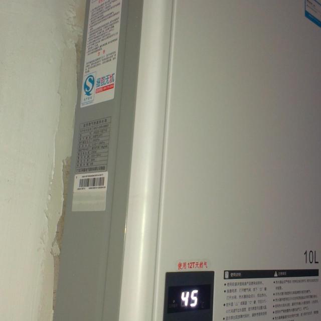 >万和燃气热水器jsq24-12.>晒单详情图片