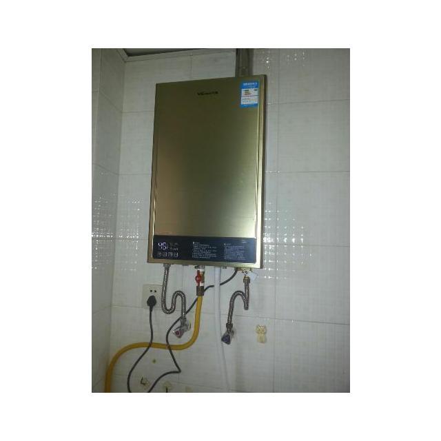 万和(vanward)燃气热水器 jsq20-12ev26 天然气热水器图片