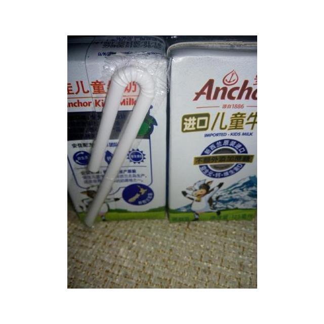 安佳 儿童牛奶 125ml晒单贴:1元抢购