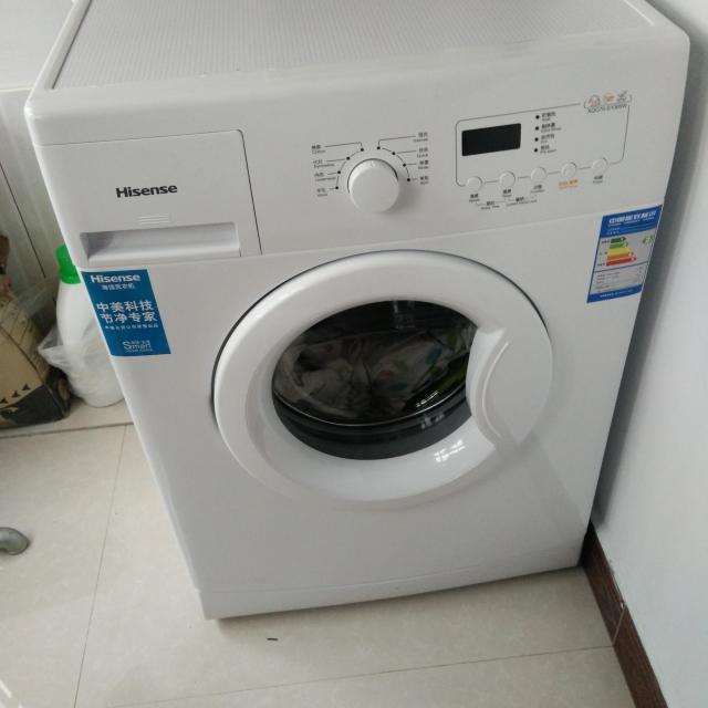海信洗衣机xqg70-s1066w