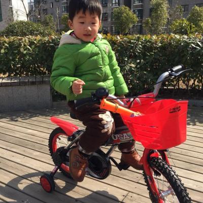 小龙哈彼儿童自行车lb1431q-w-j103高清图片|实拍图