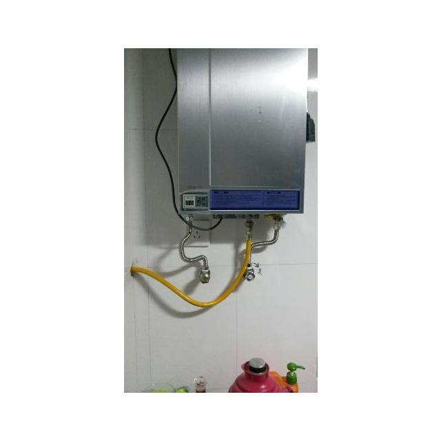 万和(vanward)燃气热水器 jsq20-10p3 天然气热水器 10l/min图片