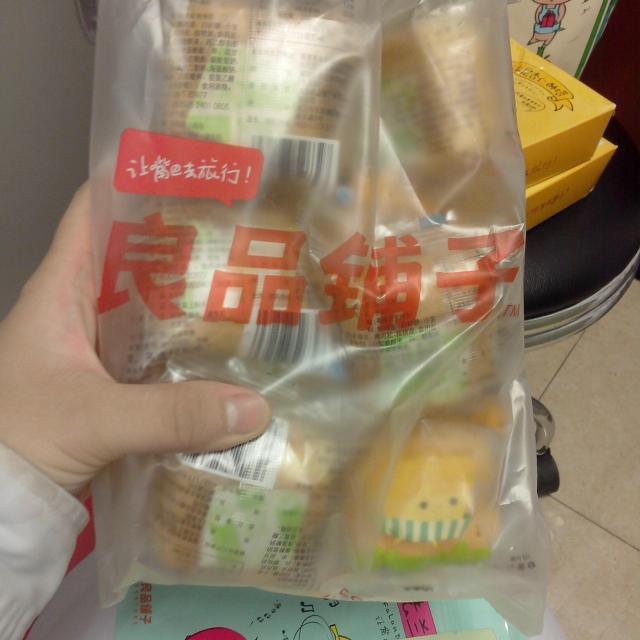 【良品花生】饼干肉松早餐320g/袋糕点铺子金牌蛋糕麦仁蛋糕红豆图片