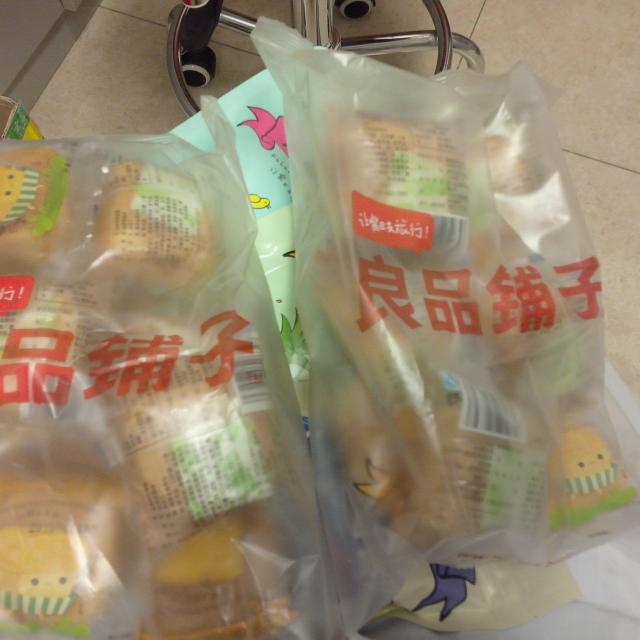【良品糕点】食品饼干铺子320g/袋火锅蛋糕蛋糕早餐金牌v糕点加盟肉松图片