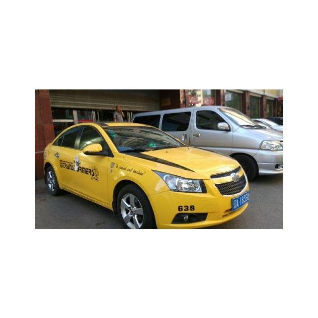 汽车用品 电子/电器 行车记录仪 长虹(changhong) 长虹x6后视镜款行车