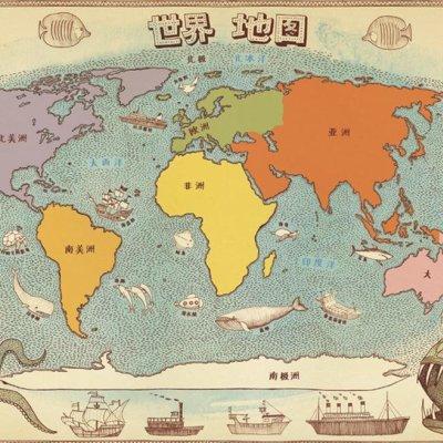 《地图》人文版 手绘世界地图·儿童百科绘本