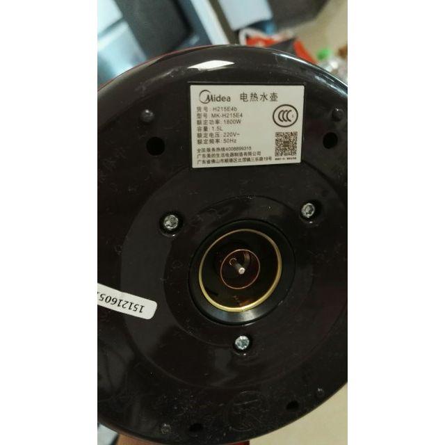 美的(midea)h215e4b 6d全钢设计进口温控1.5l电水壶图片