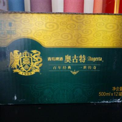 青岛啤酒 奥古特(12度)50.