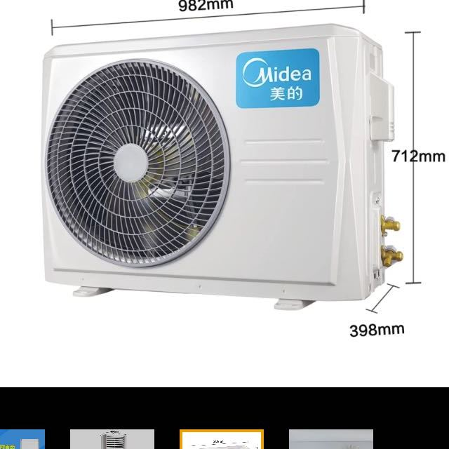 midea/美的 大2匹远距离送风双重滤网冷暖柜机 kfr-51lw/wp.