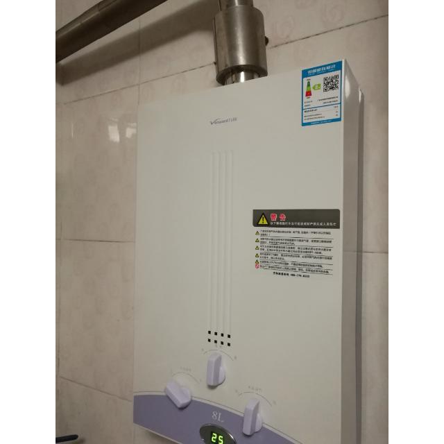 万和(vanward)8升燃气热水器jsq16-8b-20 天然气图片
