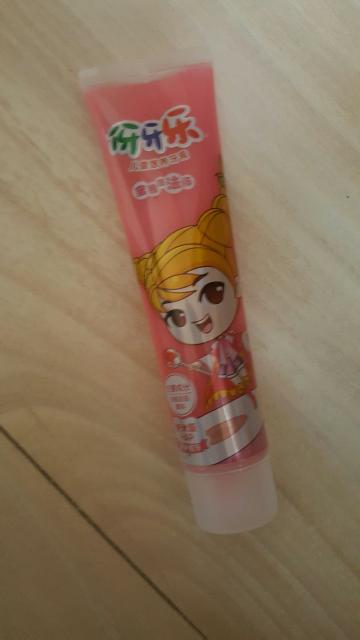 儿童蛀牙牙膏