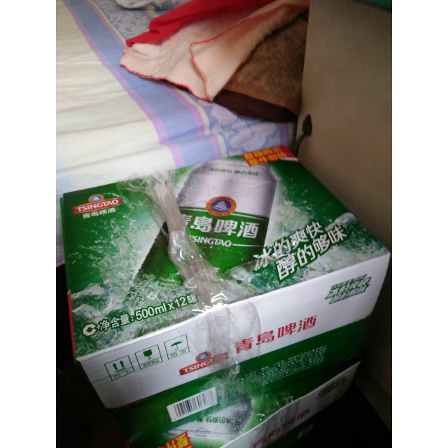 【苏宁易购超市】青岛啤酒冰醇(8度)500ml*12罐啤