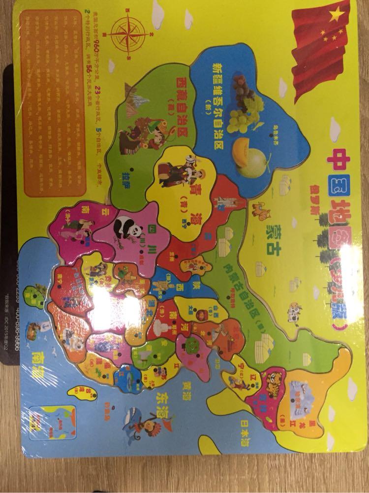 兒童益智積木拼圖玩具
