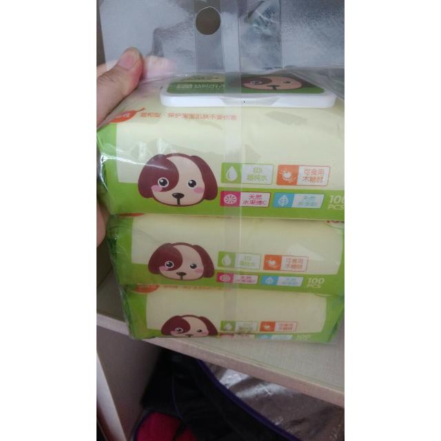 洗护用品 护肤用品 孕婴童洁肤 可爱多 【苏宁自营】可爱多婴儿手口