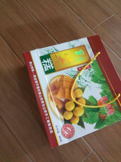 潮汕家乡特产手抄报