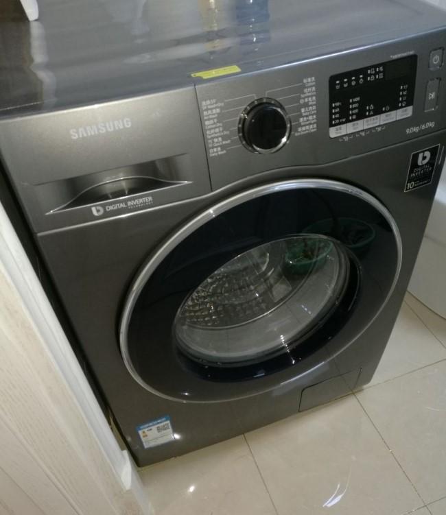 wd90m4473jx/sc 9公斤大容量 15分钟快洗 全自动变频滚筒洗衣机 干衣