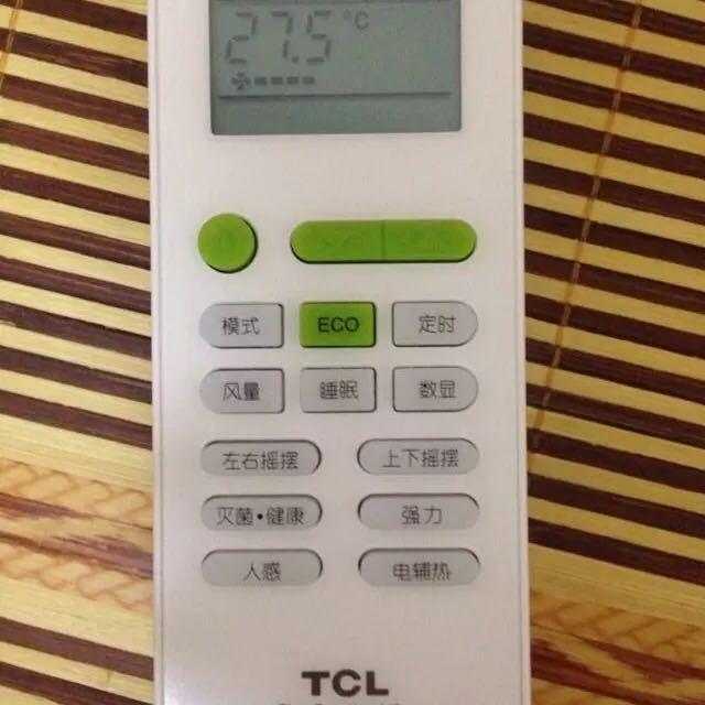 > tcl空调 kfrd-25gw/hc13小风神商品评价 > 不错图片