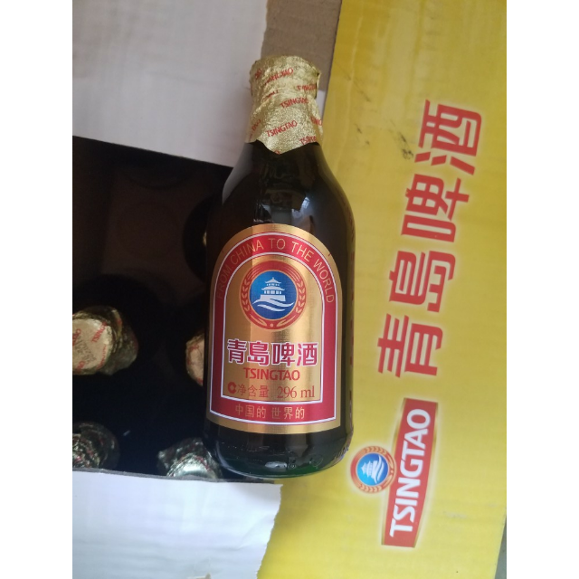 > 青岛啤酒(小棕金)(11度)296ml*24瓶商品评价 > 搞活动买的,价格还可
