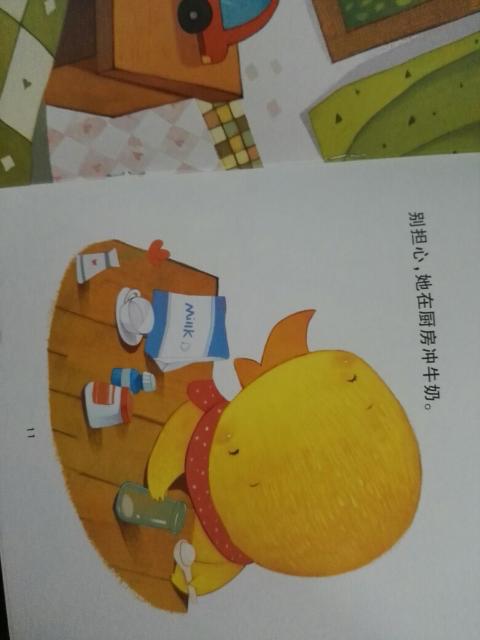 儿童绘本图画书幼儿绘本故事书