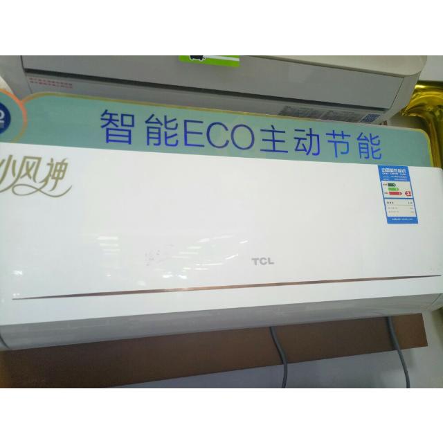 > tcl空调 kfrd-25gw/hc13小风神商品评价 > 好评图片
