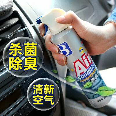 汽车空调清洁